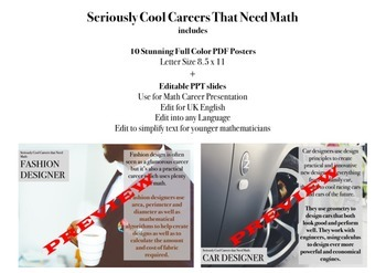 Seriously Cool Careers that Need Math Posters + Editable Powerpoint