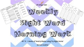 Set 2 Weekly Spelling Sheet