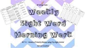 Set 2 Weekly Spelling Sheet