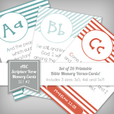 Set #2 of 26 ABC Scripture Bible Verse Memory Flash Cards