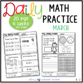 Set 7 MARCH Daily Math Practice and Review Worksheets for First Grade