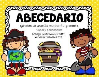 Abecedario (Hojas de trabajo) | Spanish ABC (worksheets)