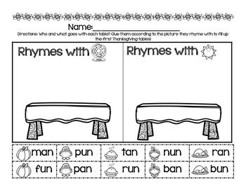 Set The Rhymes {Thanksgiving Short Vowel Printables}