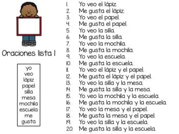 Spanish Sight Word Bundle/Set completo de palabras de español
