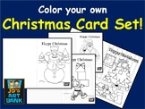 Christmas Cards Color Your Own  (Set of 4)
