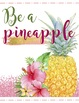 Set of 5 Watercolor Pineapple Tropical Motivational Classroom Posters Decor