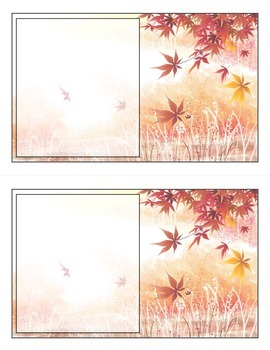 Set of Fall notecards or printable pages