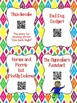 Set of QR Codes for 2nd Grade Reading Street series