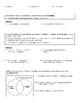 Sets & Venn Diagrams