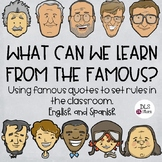 Setting the classroom rules using famous quotes - English & Spanish