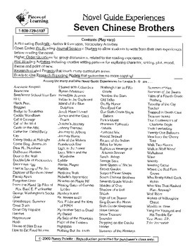 Seven Chinese Brothers Literature Guide