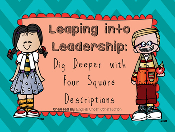 Leaping into Leadership Four Square Descriptions Activity: