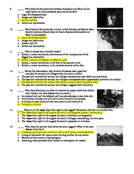 Seven Samurai Film (1954) 15-Question Multiple Choice Quiz