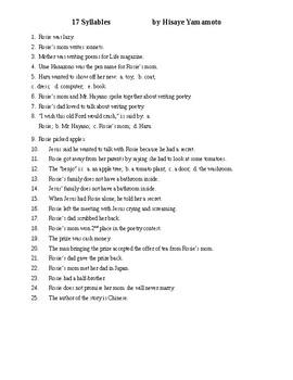 Seventeen Syllables Reading Check Test/Quiz