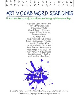 Seventeen word searches on art, artist, and terminology
