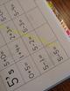 Seventh Grade Common Core Organizer for  ACC Math