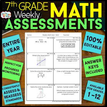 7th Grade Math Assessments | 7th Grade Math Quizzes EDITABLE