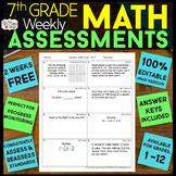 7th Grade Math Assessments 7th Grade Math Quizzes {Spiral