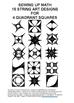 Coordinate Plane Graphing -- 15 String Art Designs for 4 Quadrant Squares