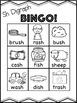 Sh Digraph Mega Bundle! [11 no-prep games and activities]