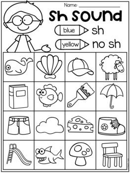 Digraph Worksheets Kindergarten Free