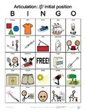 Sh initial position Articulation Bingo with SymbolStix