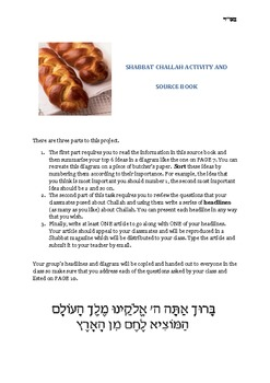 Shabbat Challah Source Book with Activities