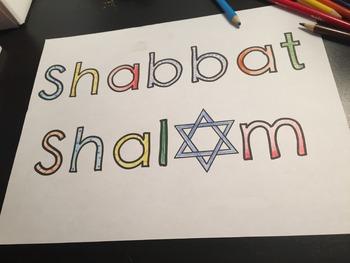 Shabbat Shalom Coloring Page