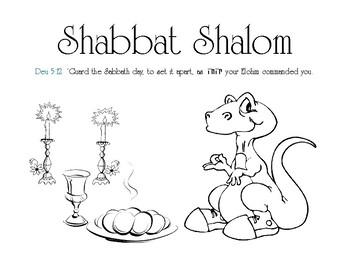 Shabbat Shalom - there's a dinosaur