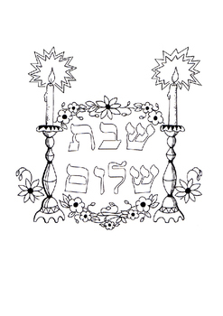 Shabbat Word Search