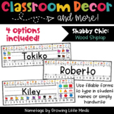 Shabby Chic Rustic Wood Shiplap EDITABLE Nametags Classroom Decor