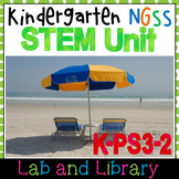 Shade Structures: A Kindergarten NGSS STEM Unit (K-PS3-2)