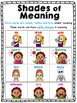 Shades of Meaning No Prep Printables