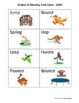 Shades of Meaning Verb Cards - JUMP