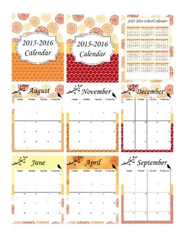 Shades of Orange Editable Binder