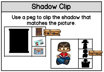 Shadow Matching At The Library