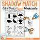 Shadow Matching Beach Cut & Paste Worksheets