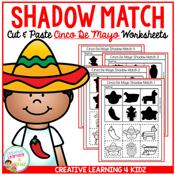 Shadow Matching Cinco De Mayo Cut & Paste Worksheets