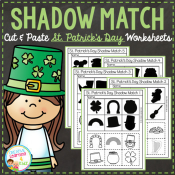 Shadow Matching Cut & Paste Worksheets: GROWING BUNDLE