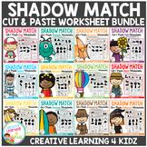 Shadow Matching Cut & Paste Worksheets: BUNDLE