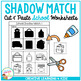 Shadow Matching School Cut & Paste Worksheets