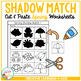 Shadow Matching Spring Cut & Paste Worksheets