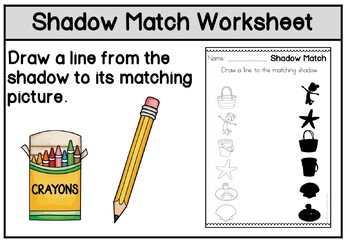 Shadow Matching Summer