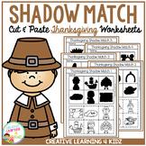 Shadow Matching Thanksgiving Cut & Paste Worksheet