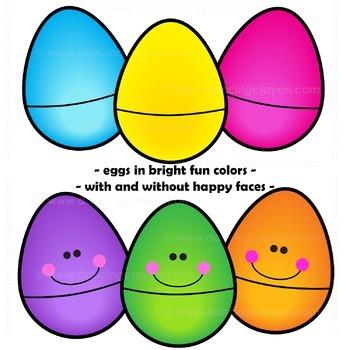 Shaker Eggs Clip Art | Musical Instrument Clipart
