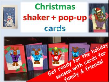 Shaker + pop-up Christmas card