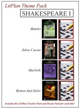 Shakespeare I Novel Unit Theme Pack Bundle