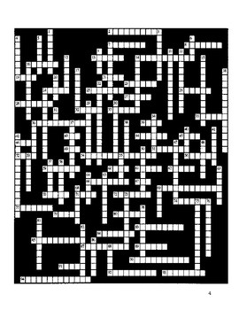Shakespeare: Macbeth: Two Crossword Puzzles Tests Dramatic Terms