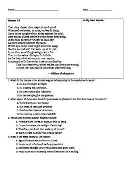 Shakespeare Sonnet 73 Quiz