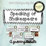Shakespeare Vocabulary Word Wall Bundle